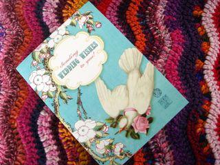 Blanket_card