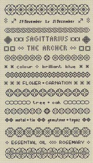 Sagittarius_lighter
