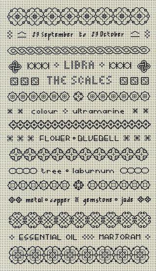 Libra light