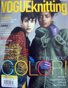 Vogue_knitting